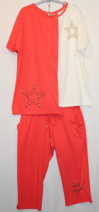 Турецкий костюм Звезды капри + блуза 52-60рр коралл, фото 2