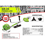 Бензокоса GRUNHELM GR-45 Power Line, фото 2