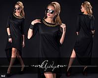 Черное платье ассиметрия с цепью