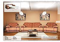 Мягкий комплект Джаконда+кресло