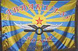 Изготовление флажков и флагов в Украине, фото 2