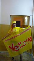 Изготовление флажков и флагов в Украине