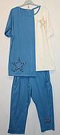 Турецкий костюм Звезды капри + блуза 52-60рр голубой