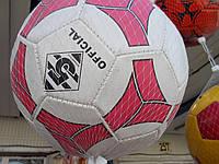 Мяч футбольный волейбольный баскетбольный