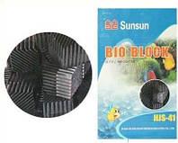 Биоблоки SunSun Bio Blocks HJS-41., фото 1