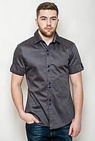Рубашка с коротким рукавом и пуговками на манжетах, фото 1