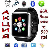 Умные часы Smart Watch GT08, Смарт часы GT08 c NFC,Часофон, GSM, камера, плеер, Bluetooth