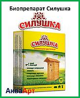 Биопрепарат Силушка 200 гр
