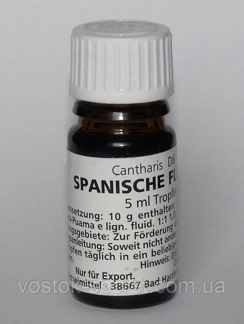 Шпанская мушка, Spanische Fliege, женские возбуждающие капли