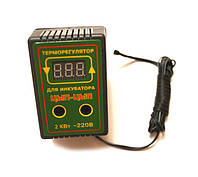 Терморегулятор цифровой для инкубатора Цып - Цып  2 кВт