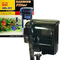 Фильтр навесной SunSun HBL-501.