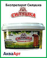 Биопрепарат Силушка 500 гр