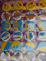 Значки Украины в ассортименте, фото 1