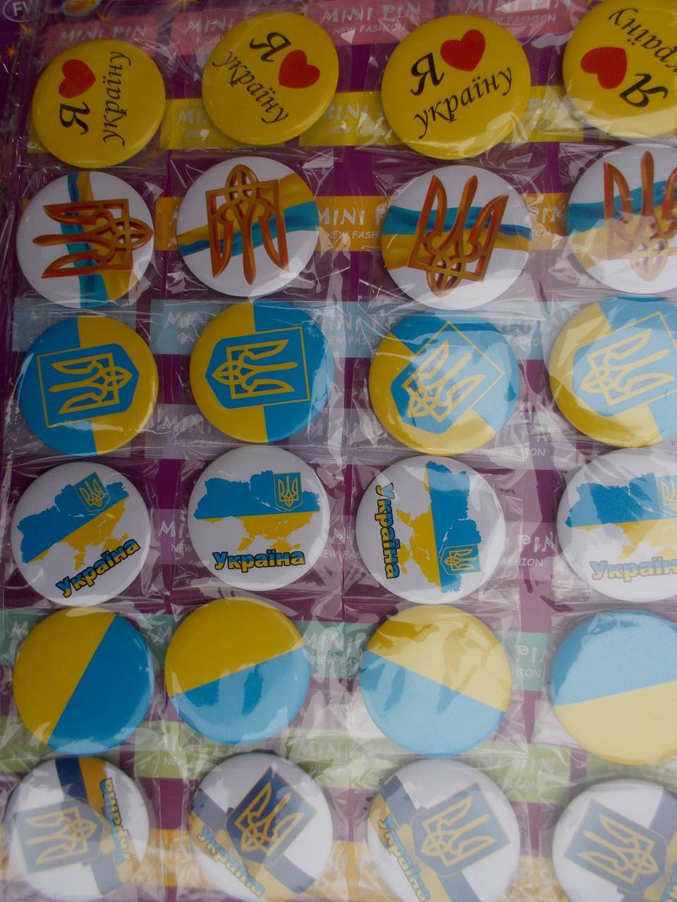 Значки Украины в ассортименте