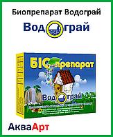 Водограй 20г (для выгребных ям) Харьков