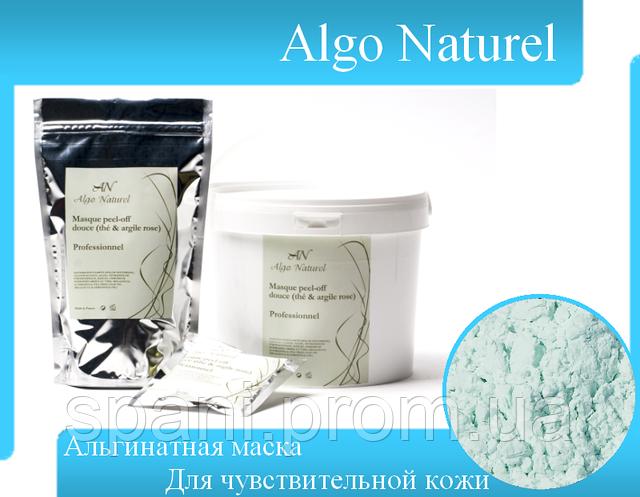 Альгинатная Маска для чувствительной кожи Algo Naturel, 1кг