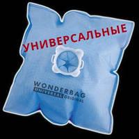 Мешки универсальные Wonderbag WB406140 с адаптером для всех пылесосов