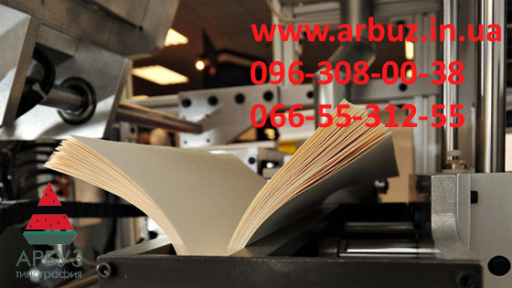 Пора поговорить о том, сколько стоит напечатать книгу в типографии