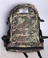 Рюкзак-трансформер (Мультикам)