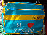 Сумка Я люблю Украину