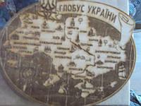 Магнит на холодильник глобус Украины