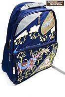 Рюкзак для детей и подростков, фото 1