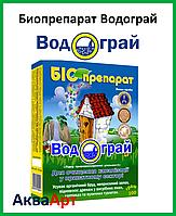 Водограй 200г (для выгребных ям) Харьков