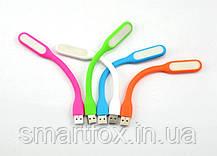 Лампа USB Xiaomi LED Style, фото 3