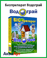 Водограй 50г (для выгребных ям) Харьков
