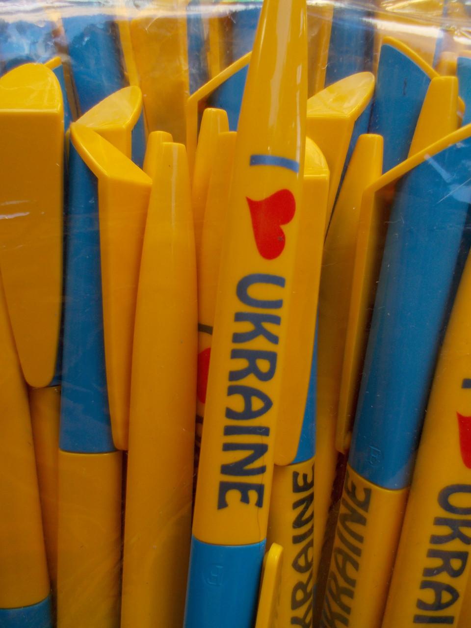 Ручка флаг Украины