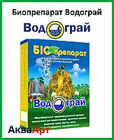 Водограй 200 г.(биопрепарат для ускоренного компостирования органических отходов)  Харьков
