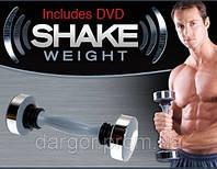 Мужская виброгантель для рук Shake  Weight