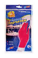 Перчатки универсальные суперпрочные с напылением Фрекен Бок размер М - 1 пара