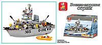 Конструктор Sluban Эсминец M38-B0125. Военно-морская серия