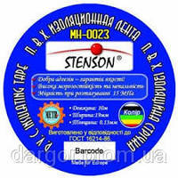 Изолента П.В.Х Stenson 10м