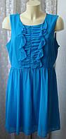Платье летнее голубое мини Atmosphere р.50 6747