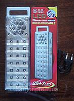 Светильник диодный аккумуляторный YG-318 32Led(25+7), фото 1