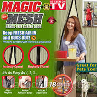 Магнитные шторы MAGIC MESH, москитные сетки меджик меш, фото 1