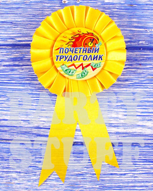 шуточные медали для конкурсов