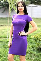 Женское платье с атласными вставками фиолетовое