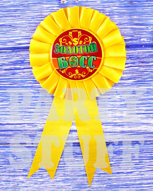 сувенирная медаль золотой босс