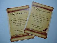 Приглашения и свадебные пригласительные