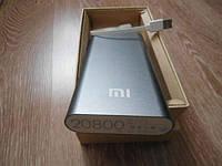 Power Bank 20800mAh Доп аккумулятор