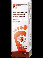 "Крем для ног  ""Массажный"" ТМ ""Elfa Pharm Farnesol"", 75 мл."