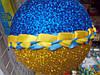 Игрушка новогодняя флаг Украины