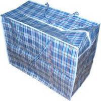 Хозяйственная сумка баул из полипропилена №9 (клетчатая), фото 1