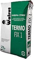 Клей для приклейки пенопласта TERMO FIX1, Walrus мешок - 25кг