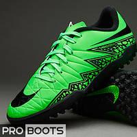 Детские сороконожки Nike Hypervenom Phelon II TF Junior Green