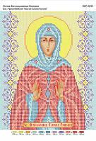 """Схема для вышивки бисером именной иконы """"Св. Преподобная Таисия Египетская"""""""