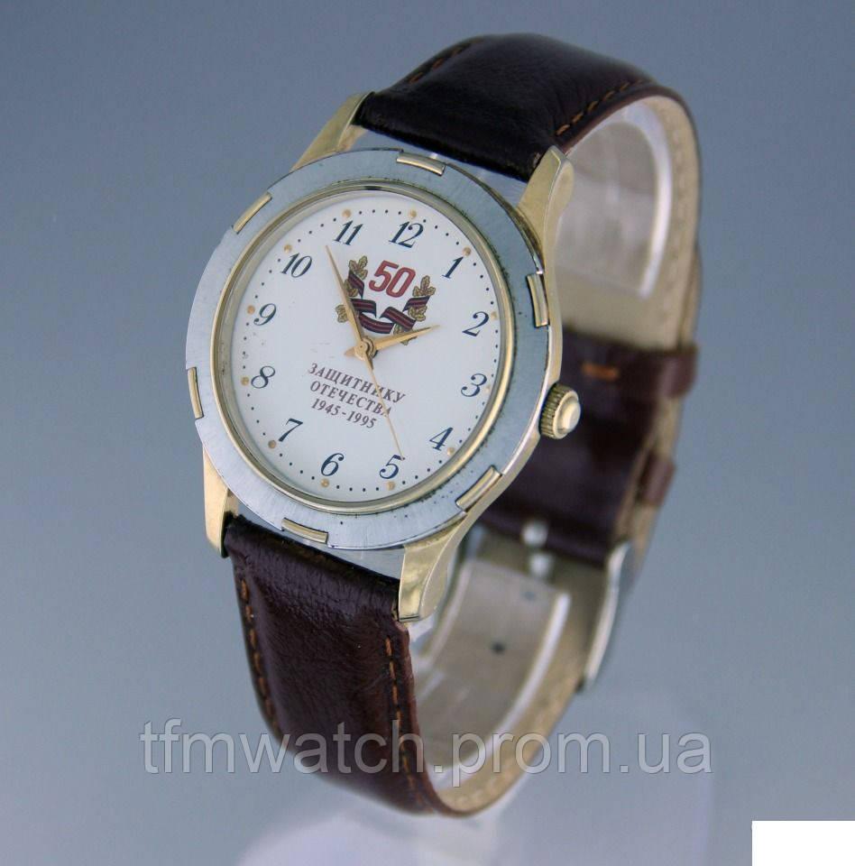 Полет механические часы Россия